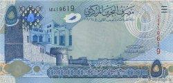 5 Dinars BAHREIN  2008 P.27 NEUF