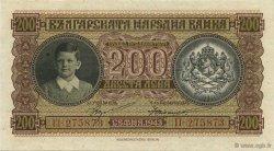200 Leva BULGARIE  1943 P.064a pr.NEUF