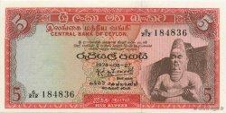 5 Rupees CEYLAN  1974 P.73b NEUF