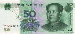 50 Yuan CHINE  2005 P.0906 NEUF