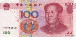 100 Yuan CHINE  2005 P.0907 NEUF