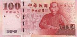 100 Yuan CHINE  2001 P.1991 NEUF