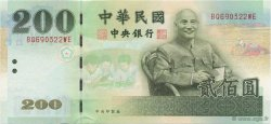 200 Yuan CHINE  2001 P.1992 NEUF