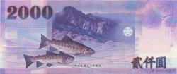 2000 Yuan CHINE  2000 P.1995 NEUF