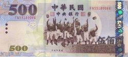 500 Yuan CHINE  2005 P.1996 NEUF