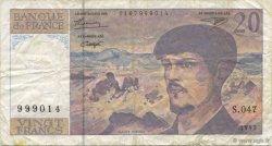 20 Francs DEBUSSY Modifié FRANCE  1995 F.66ter.01 pr.TTB