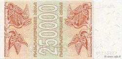 250000 Laris GEORGIE  1994 P.50 NEUF