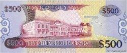 500 Dollars GUYANA  2002 P.34 pr.NEUF