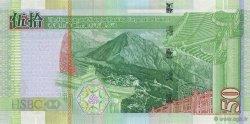 50 Dollars HONG KONG  2007 P.208b NEUF