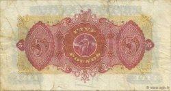 5 Pounds IRLANDE  1943 P.052c TTB