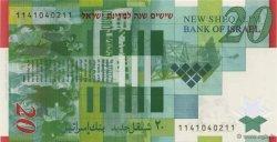 20 New Sheqalim ISRAËL  2008 P.63 NEUF