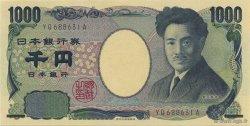 1000 Yen JAPON  2004 P.104 NEUF