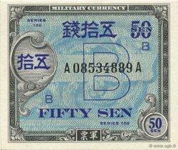 50 Sen JAPON  1945 P.065 pr.NEUF