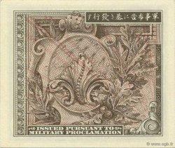 1 Yen JAPON  1945 P.067a pr.NEUF
