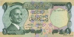 1 Dinar JORDANIE  1990 P.18e NEUF
