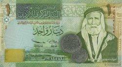 1 Dinar JORDANIE  2005 P.34b NEUF