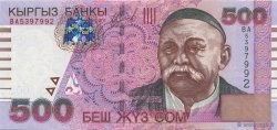 500 Som KIRGHIZSTAN  2005 P.23 NEUF