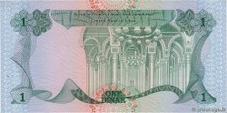 1 Dinar LIBYE  1984 P.49 NEUF