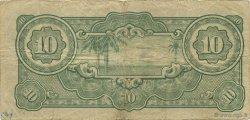 10 Dollars MALAYA  1942 P.M07b pr.TTB