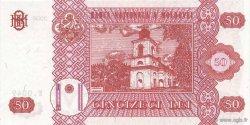 50 Lei MOLDAVIE  2006 P.14d NEUF