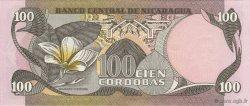 100 Cordobas NICARAGUA  1985 P.141 SPL