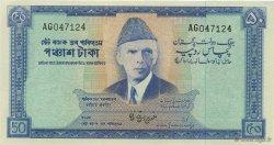 50 Rupees PAKISTAN  1972 P.22 SPL