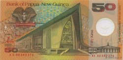 50 Kina PAPOUASIE NOUVELLE GUINÉE  2002 P.18b NEUF