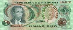 5 Pesos PHILIPPINES  1978 P.160d NEUF