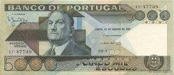 5000 Escudos PORTUGAL  1981 P.182b NEUF