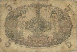 5 Francs ÎLE DE LA RÉUNION  1944 K.404h TB