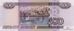 500 Roubles RUSSIE  2004 P.276 NEUF