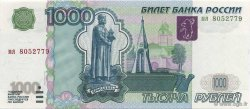 1000 Roubles RUSSIE  2004 P.277 NEUF