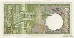 10 Rupees SRI LANKA  1985 P.092b NEUF