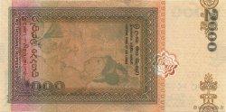 2000 Rupees SRI LANKA  2005 P.121 pr.NEUF