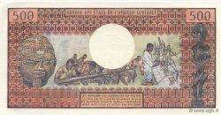 500 Francs TCHAD  1974 P.02 NEUF