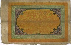 100 Srang TIBET  1942 P.11 TB+