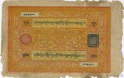 100 Srang TIBET  1942 P.11 TTB