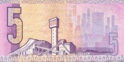 5 Rand AFRIQUE DU SUD  1981 P.119c SUP