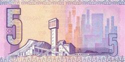 5 Rand AFRIQUE DU SUD  1981 P.119c SPL