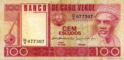100 Escudos CAP VERT  1977 P.54a TTB