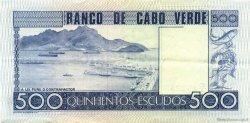 500 Escudos CAP VERT  1977 P.55a TTB+
