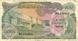 100 Francs CONGO (RÉPUBLIQUE)  1963 P.01a TB+