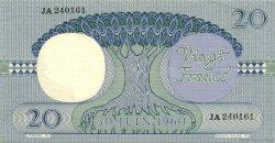20 Francs CONGO (RÉPUBLIQUE)  1962 P.004a SUP