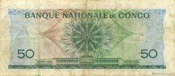 50 Francs CONGO (RÉPUBLIQUE)  1962 P.005a TB+