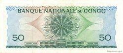 50 Francs CONGO (RÉPUBLIQUE)  1962 P.05a SUP