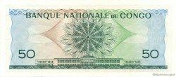 50 Francs CONGO (RÉPUBLIQUE)  1962 P.05a pr.NEUF