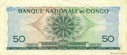 50 Francs CONGO (RÉPUBLIQUE)  1962 P.05a TTB