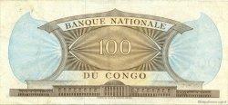 100 Francs CONGO (RÉPUBLIQUE)  1961 P.006a pr.SUP