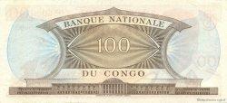 100 Francs CONGO (RÉPUBLIQUE)  1962 P.006a SUP+