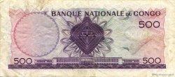 500 Francs CONGO (RÉPUBLIQUE)  1961 P.07a TTB